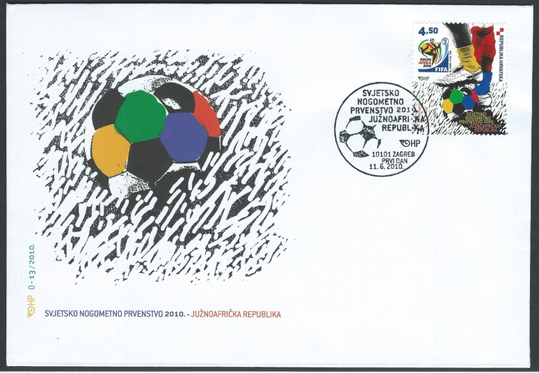 Croatia 2010 World Cup FDC